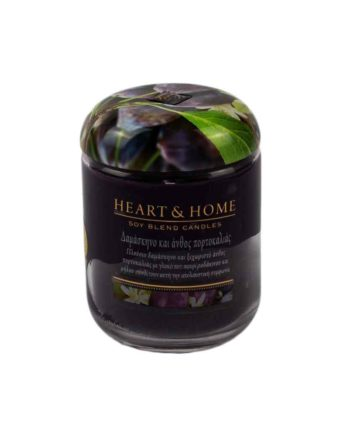 Αρωματικό Κερί HEART & HOME Δαμάσκηνο και Άνθος Πορτοκαλιάς 340gr (Μεγάλο) 275000325