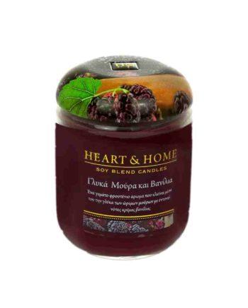 Αρωματικό Κερί HEART & HOME Γλυκά Μούρα και Βανίλια 340gr (Μεγάλο) 275000214