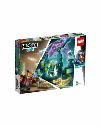LEGO ΒΒ 2019 Εργαστήρι Φαντασμάτων του J.B. 70418