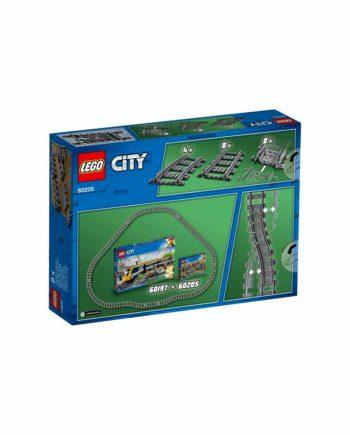 LEGO City Trains Τροχιές 60205