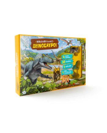 Βιβλιοφιγούρες: Δεινόσαυροι ΣΑΒΒΑΛΑΣ 33949