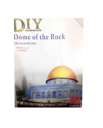 3d puzzle build my world dome og the rock tetragono 2