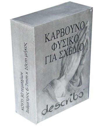 fysiko karbouno sxedio describo tetragono1