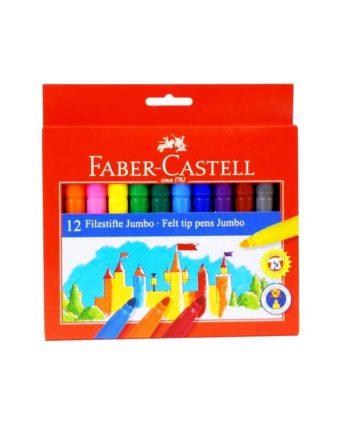 markadoroi faber castell xontroi superwashable 12xromata 55 43 12 tetragono