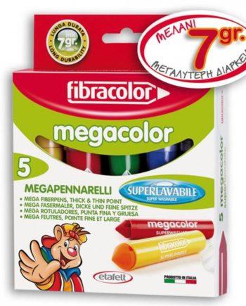 markadoroi fibracolor polu xontroi mega color 5xromata tetragono